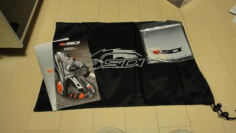 2011.11.3 SIDI 3