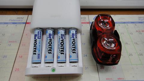 2012.1.31 百均電池