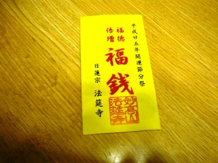 2_20130127213117.jpg