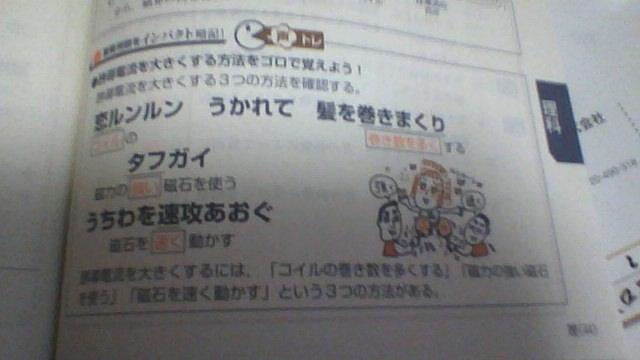 進研ゼミ7