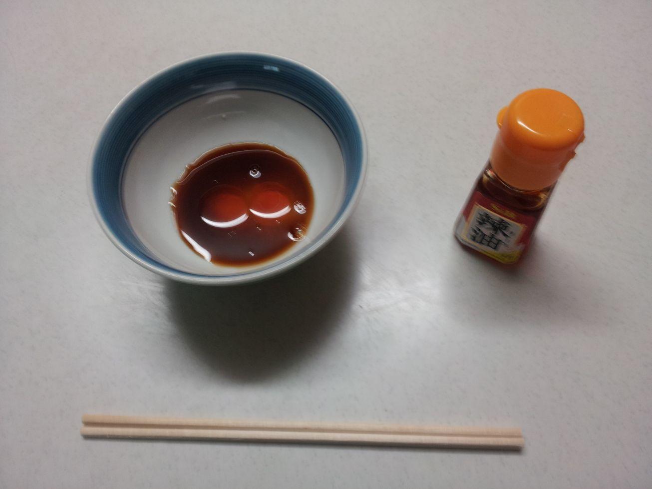 納豆レシピ4