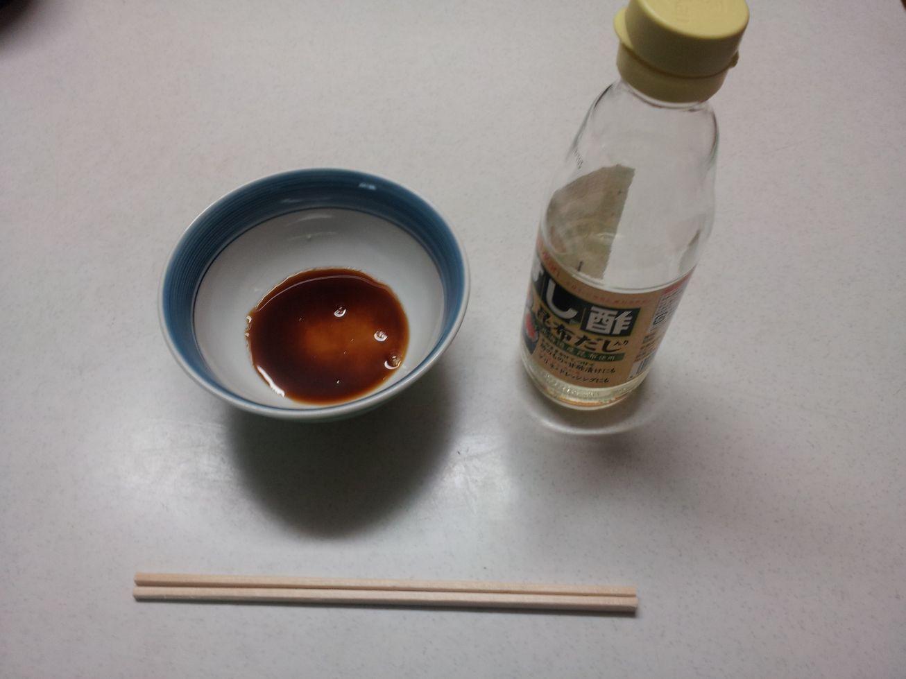 納豆レシピ3