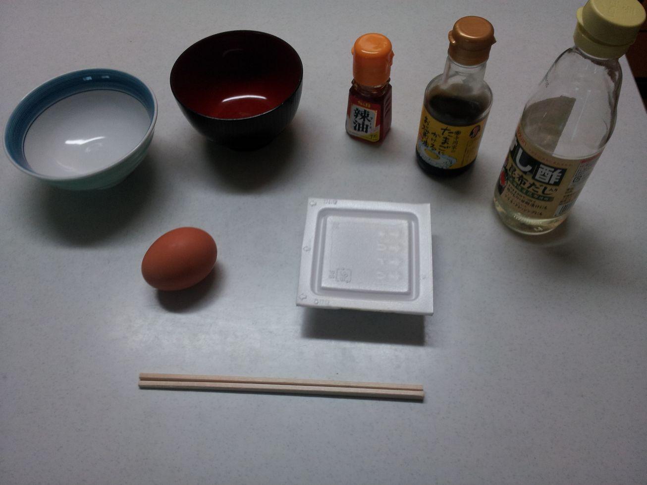 納豆レシピ1