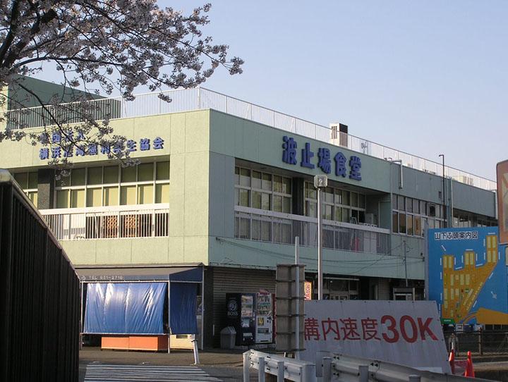 hatoba syokudou