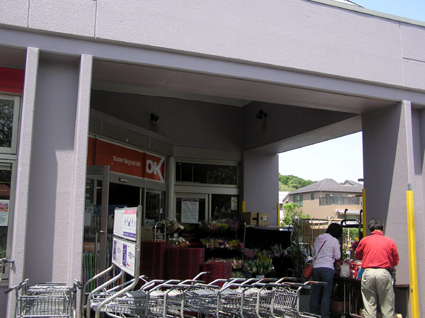 honnmoku supermarket
