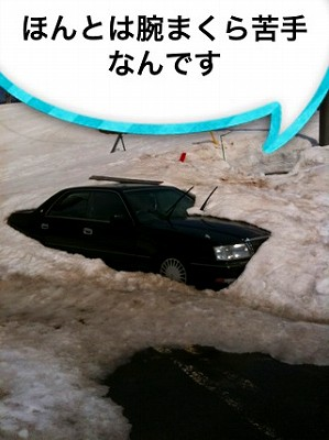 A10.04.28 中山峠ドライブイン車 012