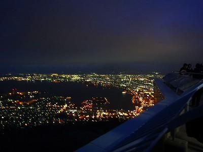 ADSC00303函館夜景きれい