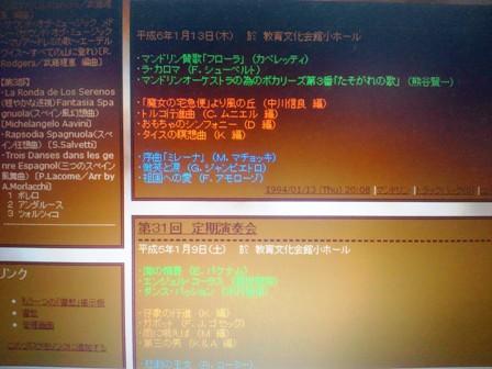 DSC_0054250207d.jpg