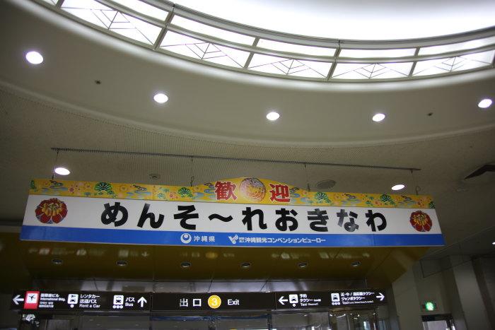 2014_12_01_004.jpg
