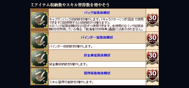 bandicam 2013-11-26 21-03-49-152
