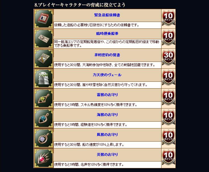bandicam 2013-11-26 21-04-02-347