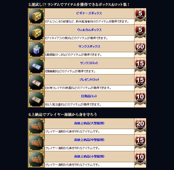 bandicam 2013-11-26 21-03-31-381