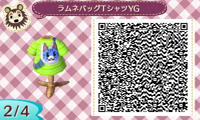 20130327205136203.jpg