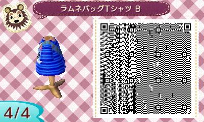 20130327213125442.jpg