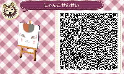 2013040616444964d.jpg
