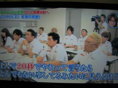20110726_SANY0037.jpg