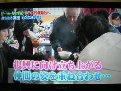 20110726_SANY0042.jpg