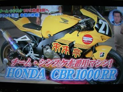 20110726_SANY0046.jpg