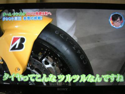 20110726_SANY0047.jpg