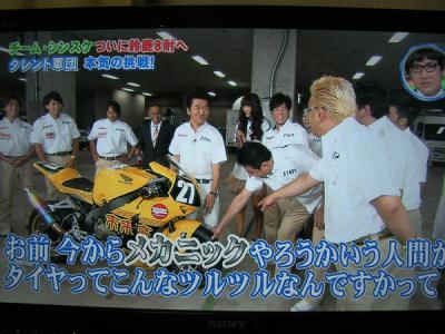20110726_SANY0048.jpg