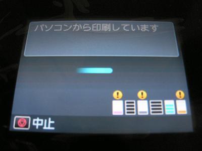 20111224_SANY0011.jpg