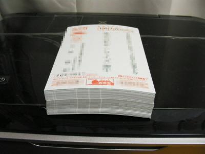 20111224_SANY0013.jpg