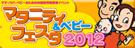 banner_135.jpg