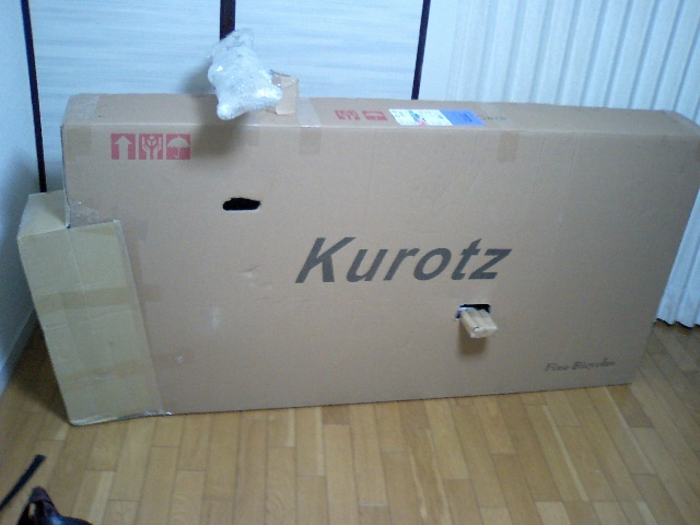 kurotz create cr-3700n (1)