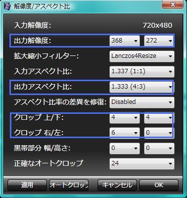 xvid4psp11.jpg