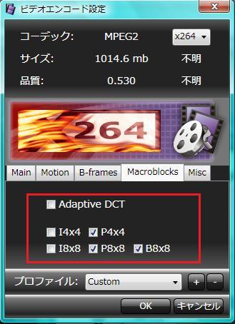xvid4psp7.jpg