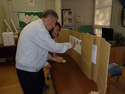 ブログ用選挙練習
