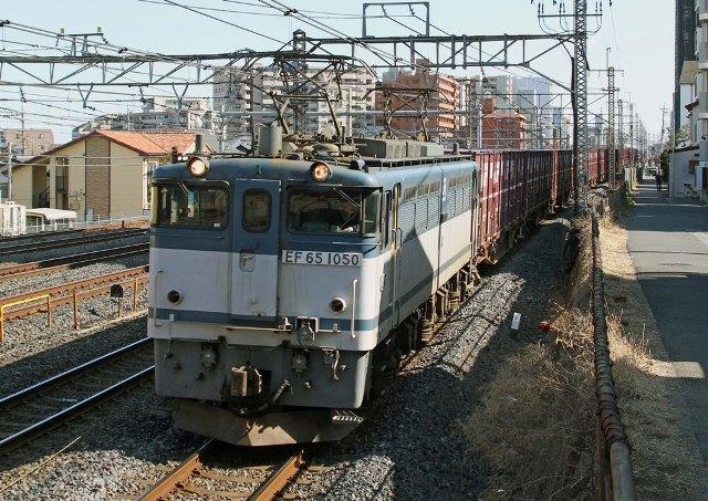 EF65-1050 3075レ
