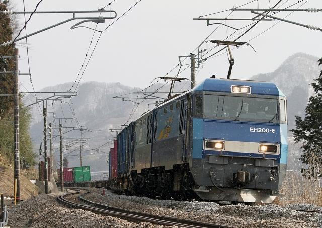 EH200-6 7071レ