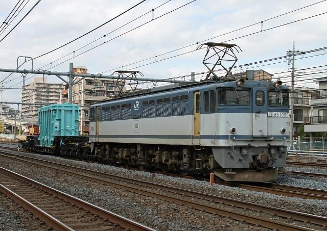 EF65-1050.jpg