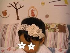 お花のカチューム