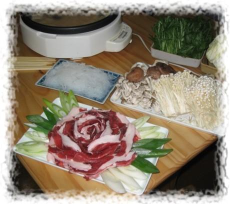 ぼたん鍋 ★ 自宅でジビエ料理