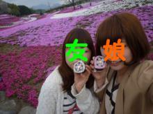 20110501 花巻き寿司 (4)