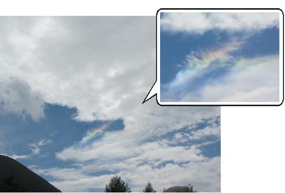 20130728 彩雲