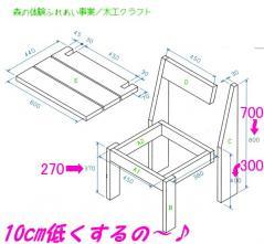 DIY-2.jpg