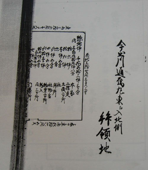 徳大寺家1