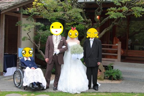 IMG_2482結婚式結婚式