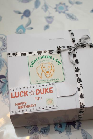 IMG_9989お誕生日ケーキお誕生日ケーキ