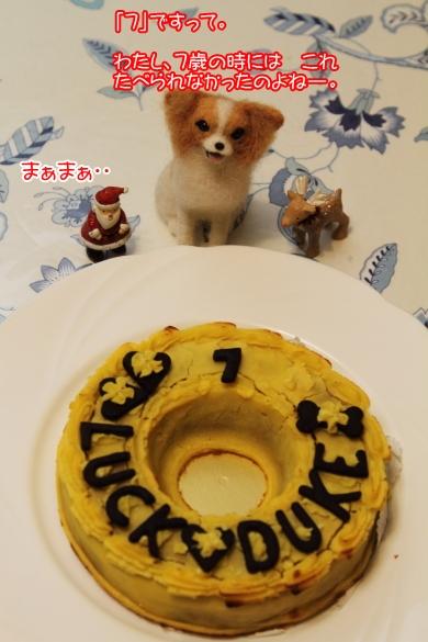 IMG_0029お誕生日ケーキお誕生日ケーキ