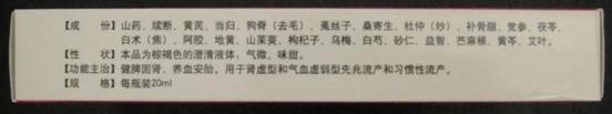 100227_ninshin(3).jpg