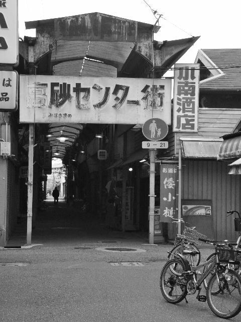 takasago 001