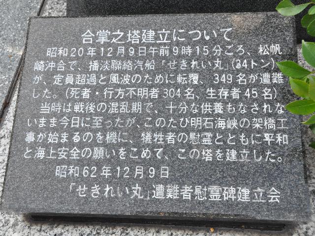 awaji3191.jpg