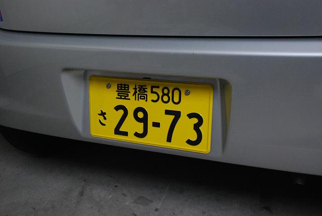 resize3408_20131125210213a02.jpg