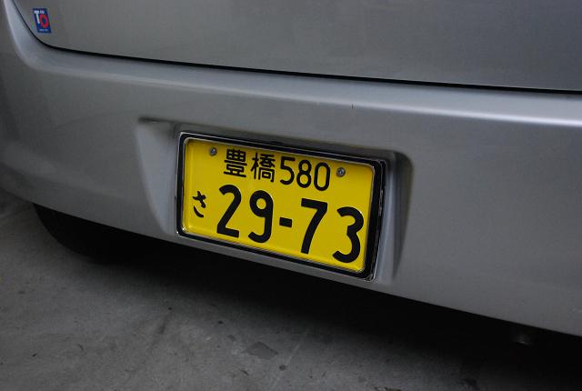 resize3409.jpg
