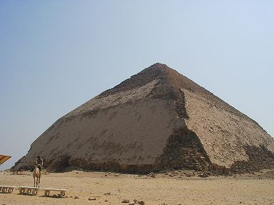 屈折ピラミット