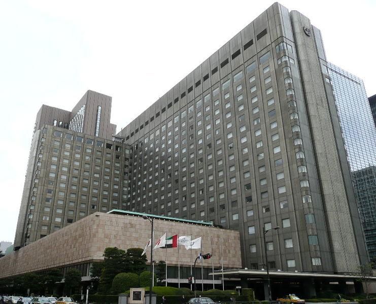 ImperialHotelTOKYO.jpg